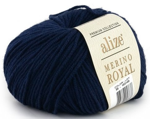 Пряжа Alize Merino Royal, 100% шерсть, 50гр/100м