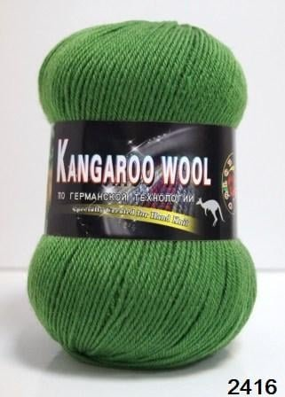 Пряжа Color City Kangaroo Wool 95% меринос, 5% кенгуру фото 14890