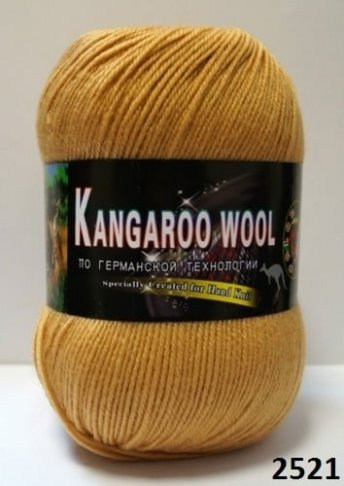 Пряжа Color City Kangaroo Wool 95% меринос, 5% кенгуру фото 14895